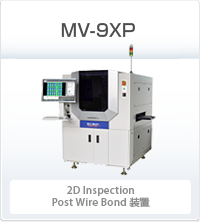 MV-9XP 2D Inspection Post Wire Bond装置